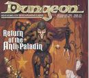 Dungeon magazine 75