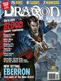Dragon-315.jpg