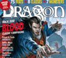 Dragon magazine 315