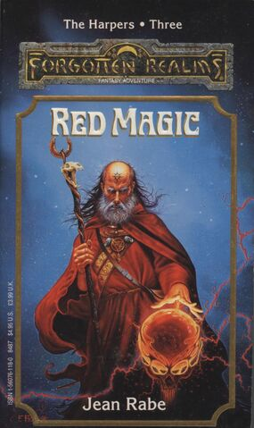 File:Red Magic.jpg