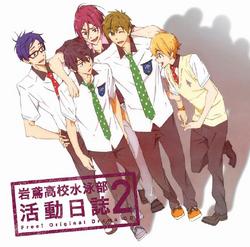 Drama CD 2