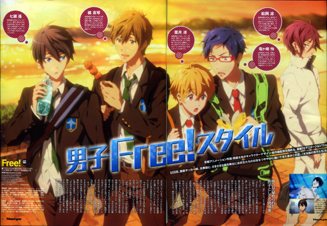 File:Newtype Magazine Scan 1.png