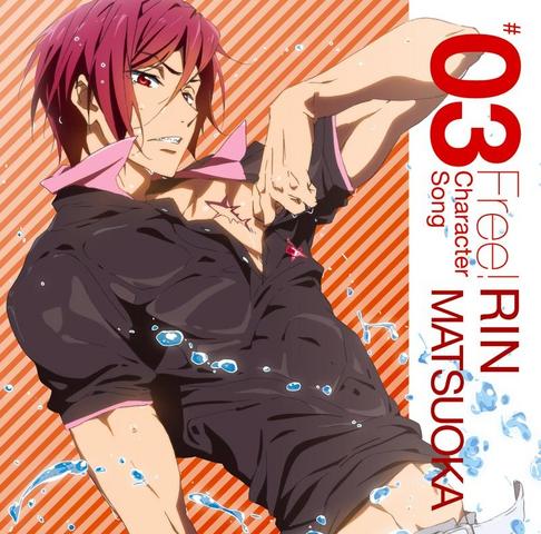 File:Rin Matsuoka Character Song.png
