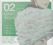 FREE! CHARA SONG MAKOTO 4