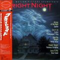 Fright Night Japan Soundtrack 01.jpeg