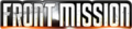FrontMissionLogo.png