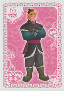 Frozen Trading Card 012