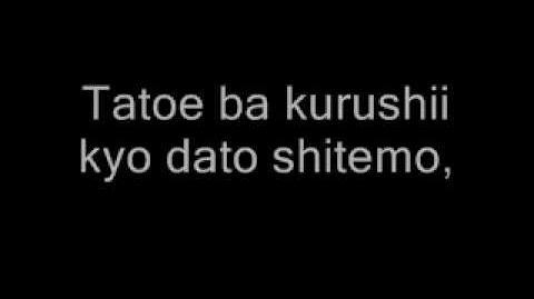 Ritsuko Okazaki - For Fruits Basket Lyrics