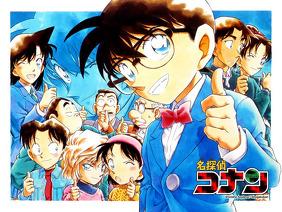 Fichier:282px-Conan-1--1-.jpg