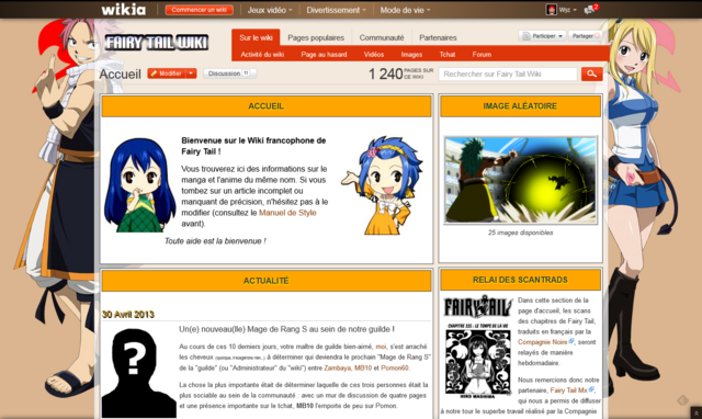 Fichier:Fairy Tail Wiki.png