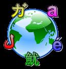 Fichier:Globe-lang.png