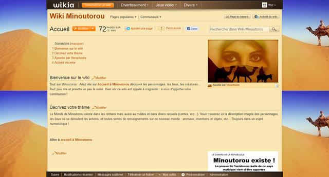 Fichier:Wiki Minoutorou.png