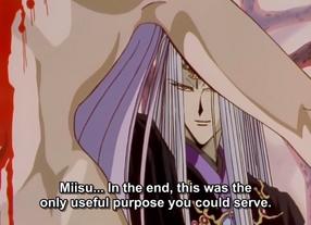 Miiru shield Tenkou