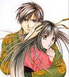 Takiko y Uruki 2