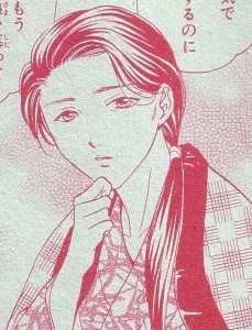 Yoshie okusa