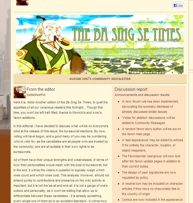 Avatar Wiki Newsletter