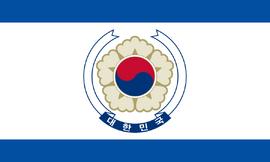Flag of The Republic Of Korea
