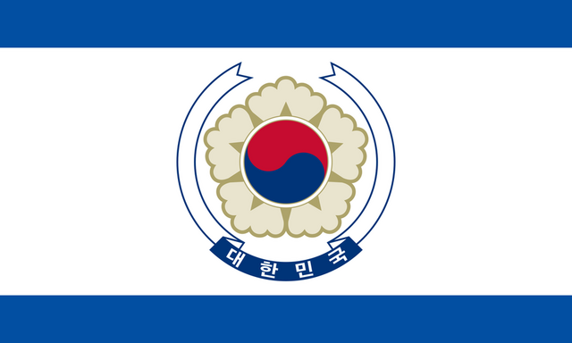 File:Flag of The Republic Of Korea.png