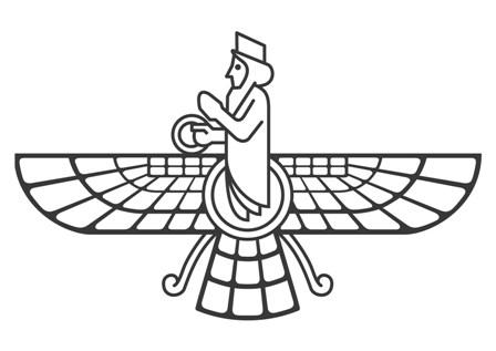 File:Zoroaster.jpg