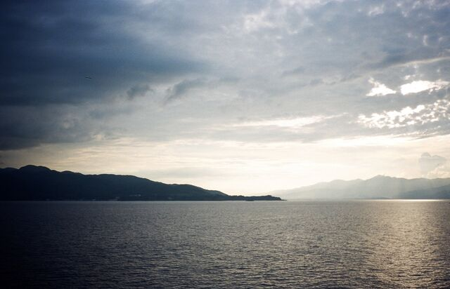 File:Sado from the sea.jpg