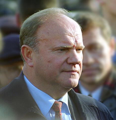 File:Zuyganov portrait.jpg
