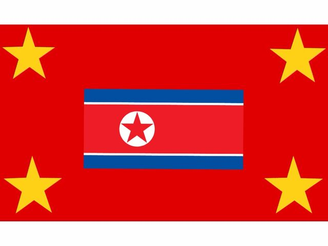File:Flag of New North Korea.jpeg