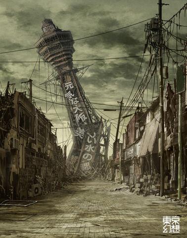 File:Tokyo aftermath.jpg