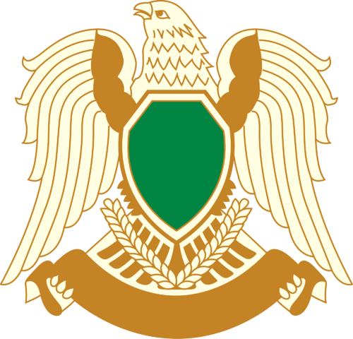 File:Coat of Arms of the North African Union.png