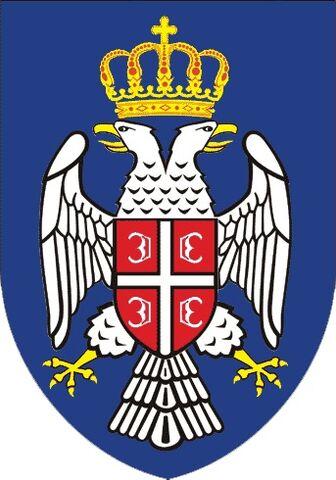 File:United Serbian Republic coat of arms.jpg