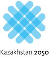 Kazakhstan 2050 Strategy Logo