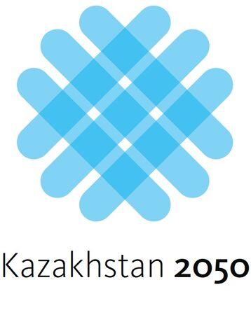 File:Kazakhstan 2050 Strategy Logo.jpg