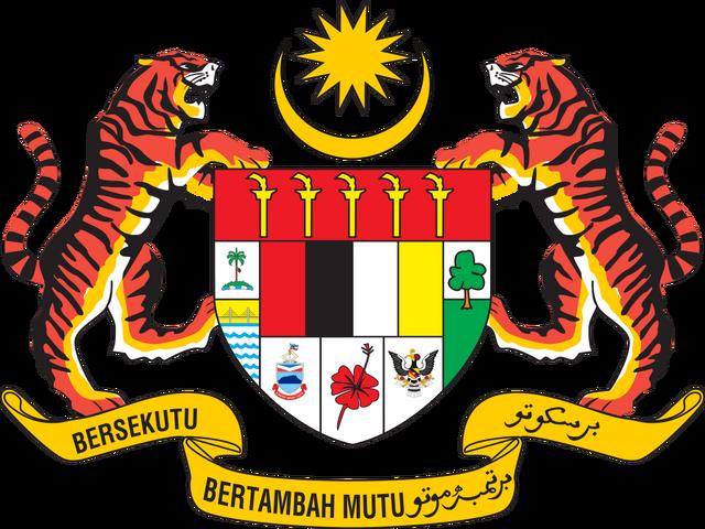 File:Malaysia COA.png