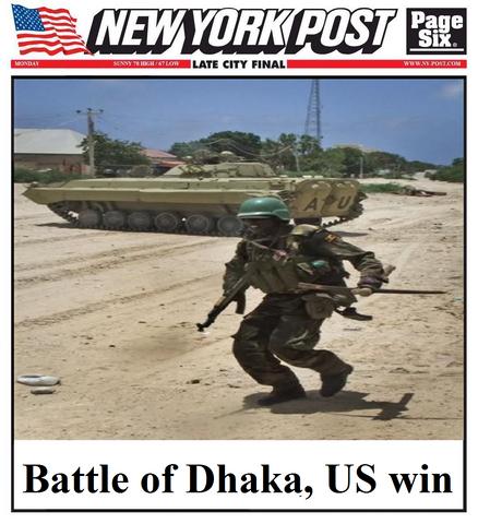 File:Battle of dhaka.png