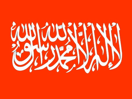 File:Canada-black-flag-of-jihad.jpg