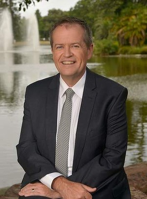 File:Ac-shorten-narrow-20140122093452290585-300x0.jpg