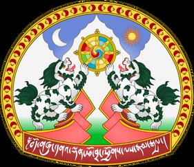 Emblem of Tibet
