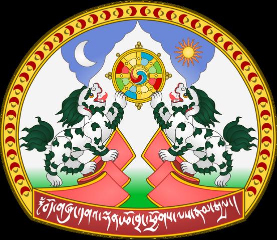 File:Emblem of Tibet.png