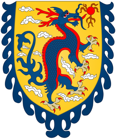 File:Coat of arms of the Imperial China (1983 Doomsday).png