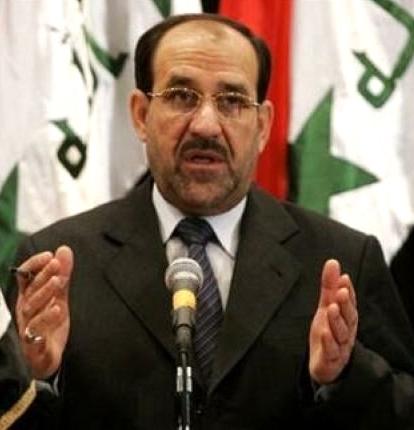 File:Nouri al-Maliki.png