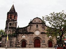 File:220px-Barasoain church ~MVI~ (gaga over Mondo Marcos).jpg