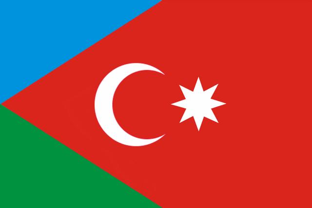 File:South Azerbaijan flag.png