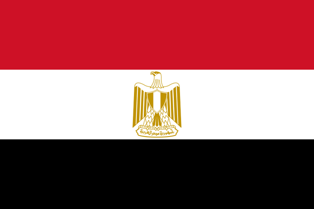 File:Egyptian flag.png