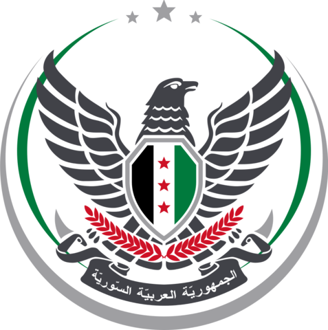 File:Syrian Interim Government coat of arms.png