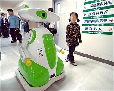 File:Guide porter robot aizu hospital -512x411.jpg