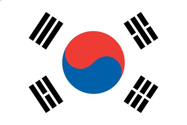 File:South-korea-hi.jpg