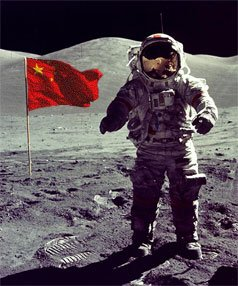 File:Chineseastronaut.jpg