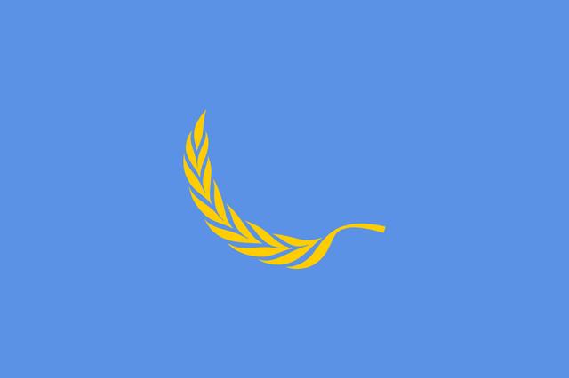 File:Bosnian flag.png