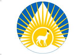 File:Flag of Western Bahr el Ghazal.png