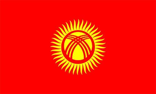 File:Kyrgyz flag.jpg