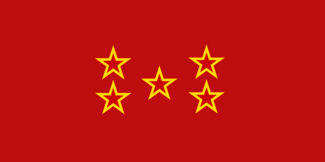 File:1000px-Flag of the FECCU.png